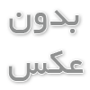 نرم افزار Client for Google Translate 4.7.410 Portable
